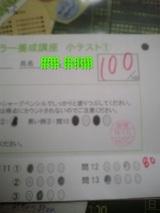 e0c84d8a.jpg