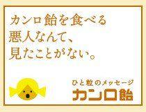 【ボクシング】山根会長辞任表明も無責任発言「選手の皆さん、東京五輪に参加できなくても、次の五輪があります」 YouTube動画>3本 ->画像>36枚