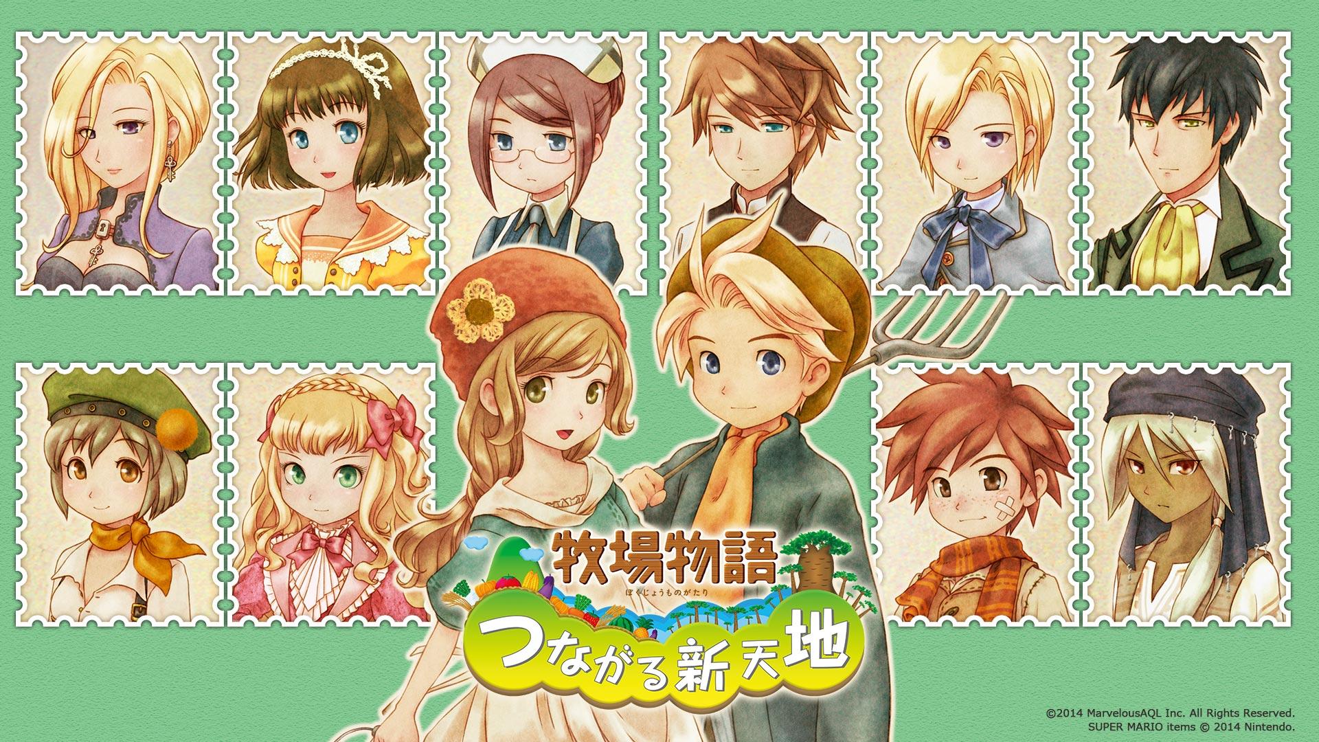 3DS『牧場物語 つながる新天地』大野いとさんの體験プレイ映像公開!:わぷわぷだいあり~♪