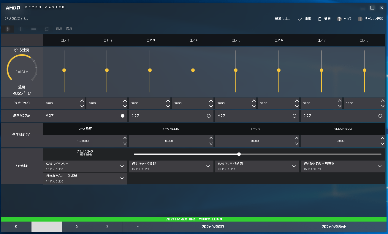 AMD Ryzen専用純正OCツール「AMD Ryzen Masterユーティリティ」の使い ...