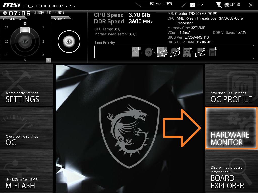 「MSI Creator TRX40」をレビュー。クリエイター向けTRX40の鉄板モデル 自作とゲームと趣味の日々