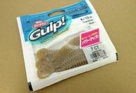 pulsworm4_package-thumb-194xauto-70020