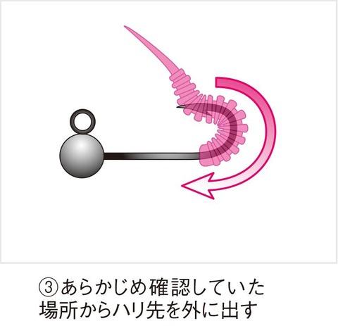 step_2_7