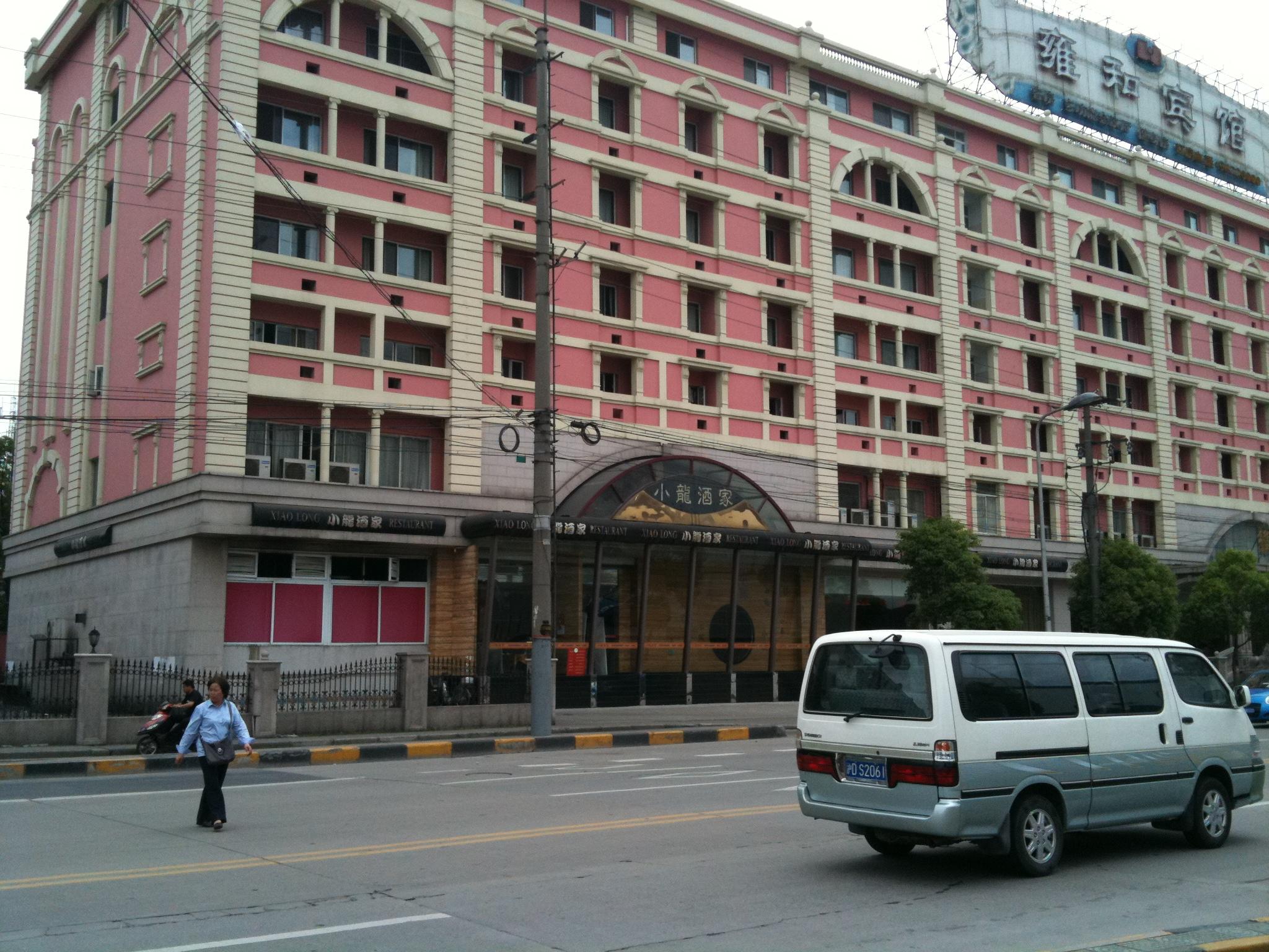 b&q kitchens ikea kitchen counters 上海の 小龍酒家 小龍茶館 実は先日 錦江楽園の近くの 百安居b q に出かけたときに 向かいに というレストランを見つけてしまったからだ