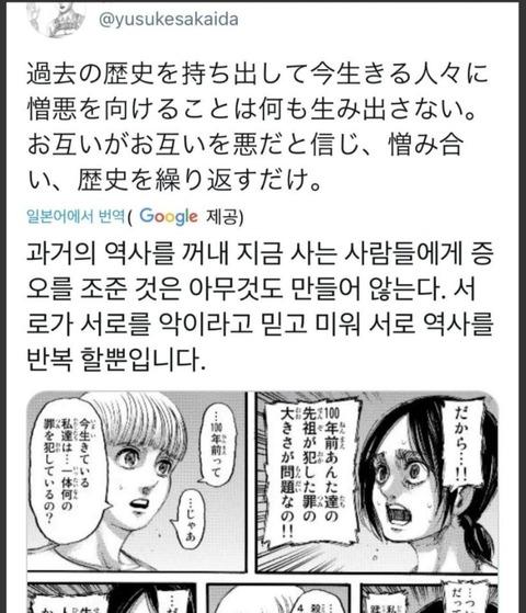 人 ガビ 韓国