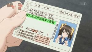 que-13178668328