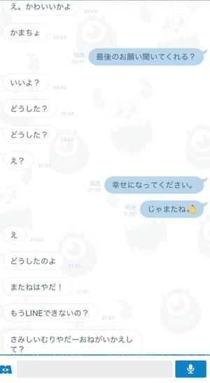 d49f8415-s-min