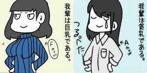 th_sam-15