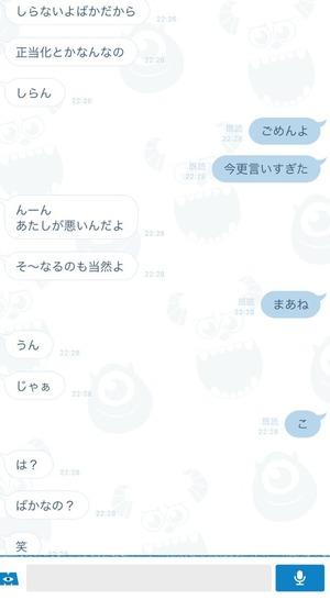 635b11a0-s-min
