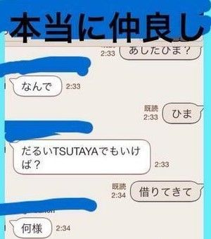 line-chat-message-
