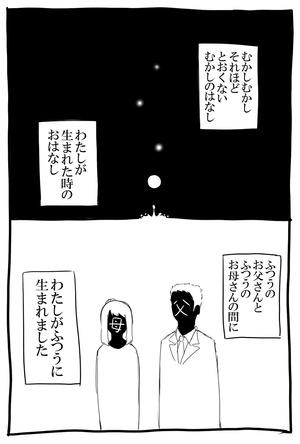 43701804_p1_master1200