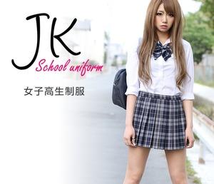 jk-min