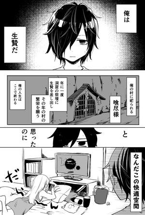 DT_EjFPWAAETE48