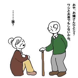 DEnubodVwAAjpaR[1]