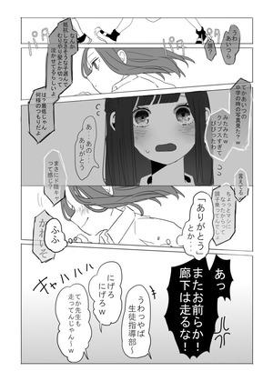 無題 (6)