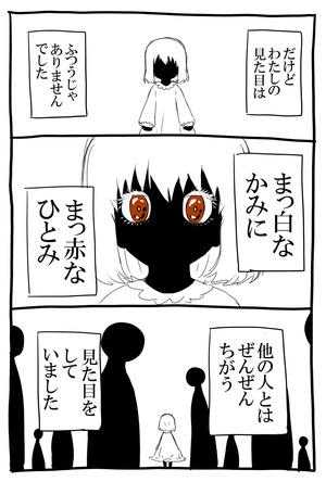 43701804_p2_master1200