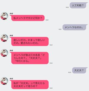 mioyamazaki02