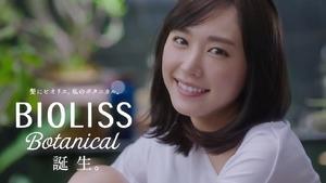 bioliss20-a0174