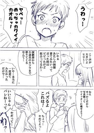 66308746_p10_master1200