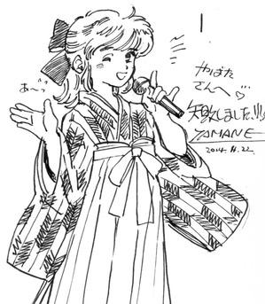 妄想の荒野~矢端想のブログ : 2014年11月