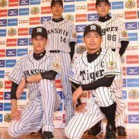 阪神、新ユニホームを発表!ビジターではグレーが復活