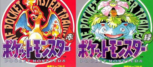 pokemon-aka-midori-19th-2015