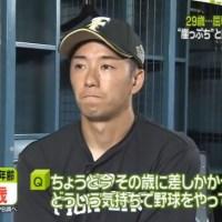 【悲報】斎藤佑樹さん、取材中に遠回しに引退を勧められてしまう