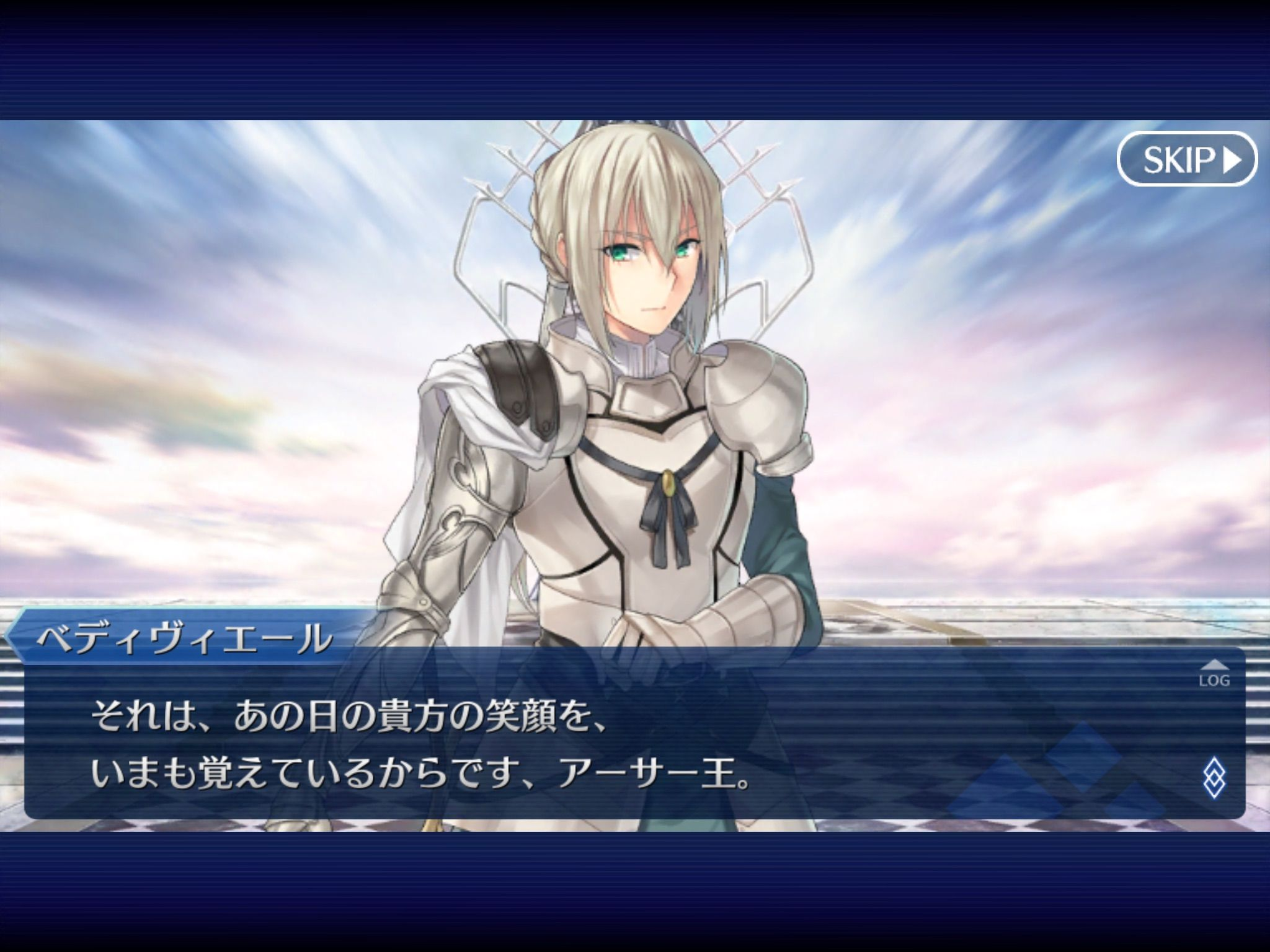 『Fate/Grand Order』6章,強すぎる獅子王戦を超えて… | ヤマカム