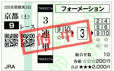 20190202乙訓特別