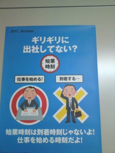 https://i0.wp.com/livedoor.blogimg.jp/yasuko1984ja-oku/imgs/b/4/b443a3f4.jpg?w=378
