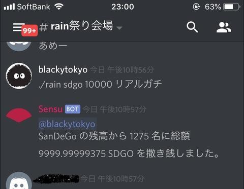 IMG_E5760