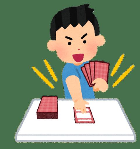 cardgame_card_dasu