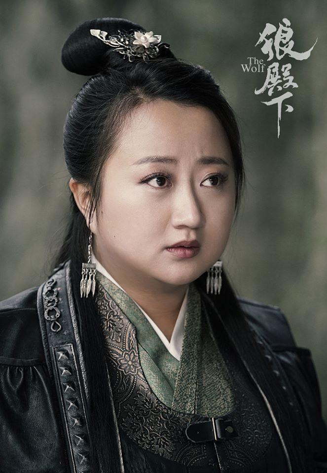 """《狼殿下》 """"遙相對""""版海報 : Destination China&Taiwan Ⅱ~迷上了中國・臺灣電影&電視劇~"""