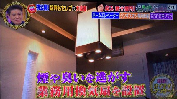 藤沢あやのの旦那・藤沢とおるの自宅の豪邸が凄い!セレブな生活をナイナイアンサーで公開【畫像 ...