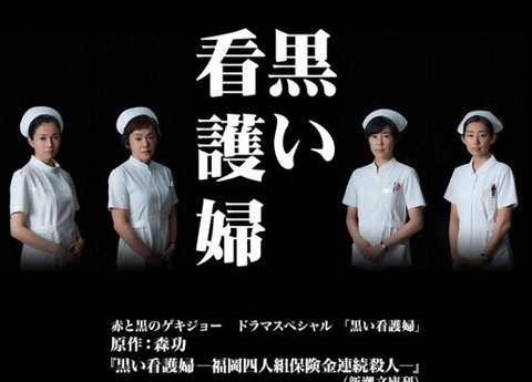 吉田純子「死刑執行の様子」娘や子供 (5)