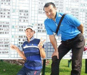 注目する女子ゴルファー 渋野日向子 167 : 田井幾三のタイ・ゴルフ情報、ここだけの話!