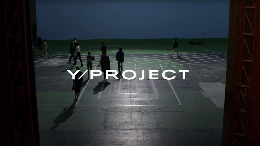 Division | Y/Project