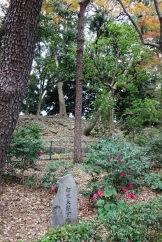 Site of Matsuno-o-roka Corridor