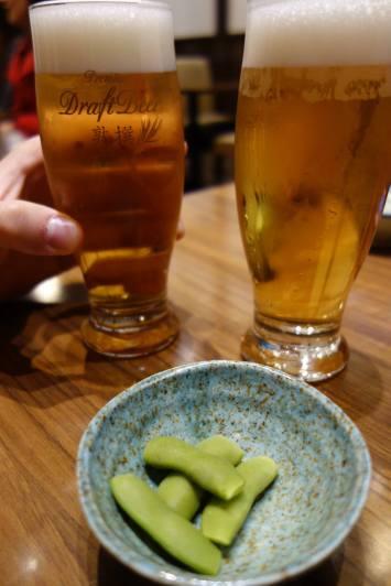 Edamame & Japanese Beer