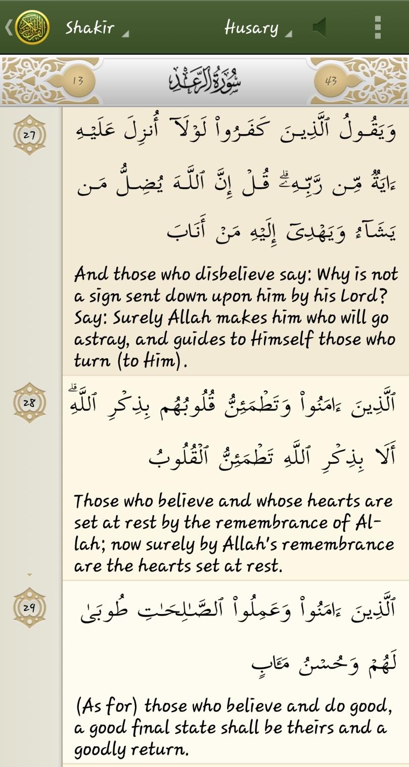 Surah Ar Ra D Ayat 28 : surah, MyLife, MyLegacy