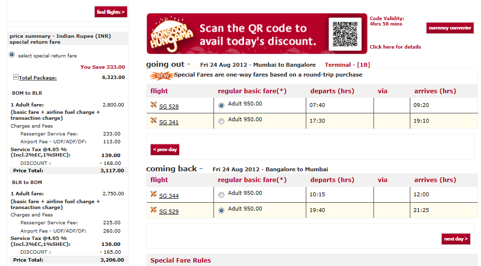 Spicejet discount coupon