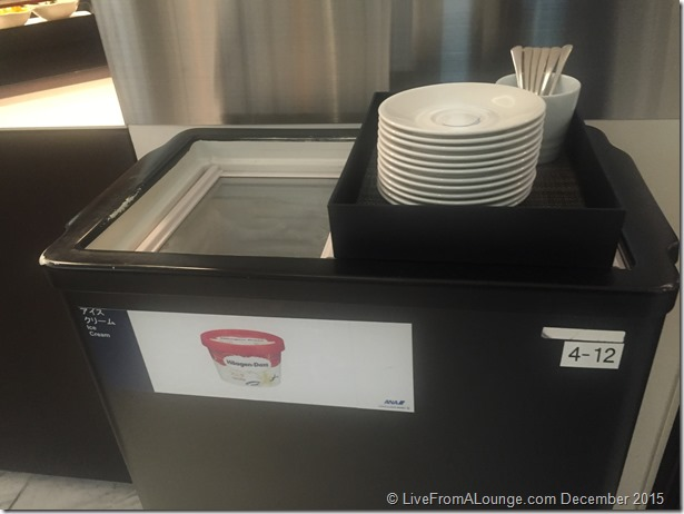 ANA Suite Lounge Haagen Dazs Freezer