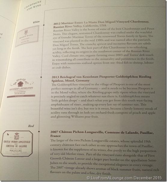 SQ Suites Wine List SIN-NRT