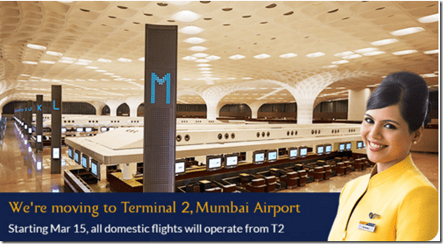 Jet Airways Terminal 2 Mumbai