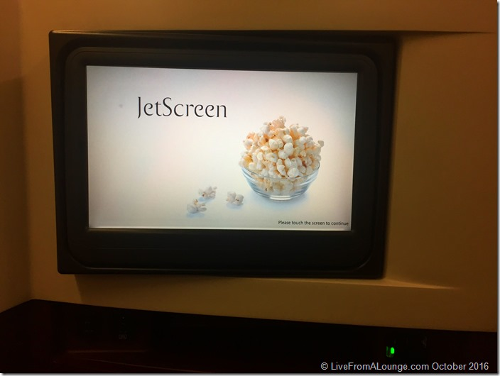 Jet Screen