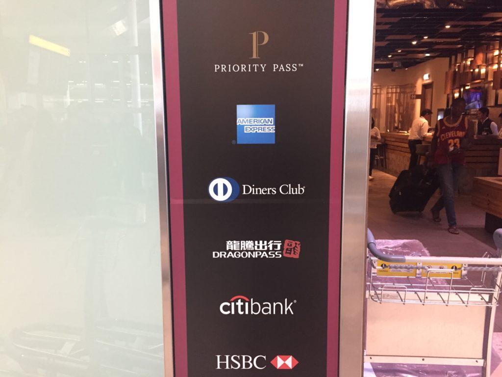 Plaza Premium Lounge Terminal 2 LHR Access