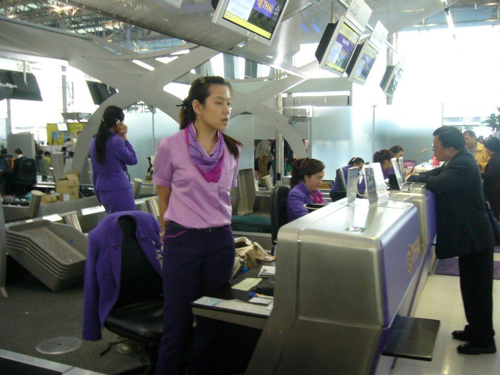 Check in Counter (via Wikipedia)
