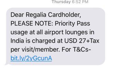 HDFC Regalia Lounge Access SMS