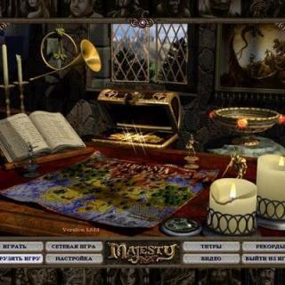 Majesty 1 стол с книгой и картой