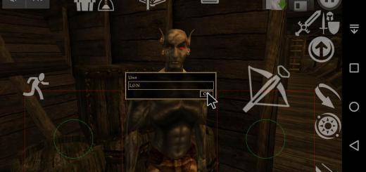 Morrowind на Android OpenMW - Ввод имени